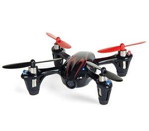 Bir Drone Gördüm Sanki